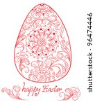 easter card with red egg and...   Shutterstock . vector #96474446