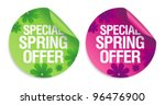 special spring offer stickers... | Shutterstock .eps vector #96476900