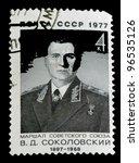 ussr   circa 1977  a stamp... | Shutterstock . vector #96535126