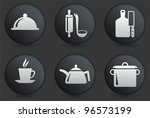 preparation icons on black... | Shutterstock .eps vector #96573199