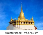 Famous Wat Saket  Golden Mount...
