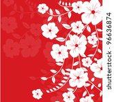 romantic flower invitation ... | Shutterstock .eps vector #96636874