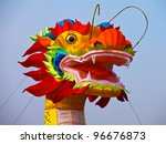 Colorful Dragon In China To...