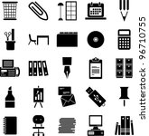 office supplies icons | Shutterstock .eps vector #96710755