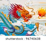 dragon statue in chinese temple ... | Shutterstock . vector #96740638