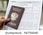 ulan ude  russia   march 4  a...   Shutterstock . vector #96754048
