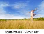 man worshiping god shot at... | Shutterstock . vector #96934139