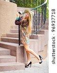 beauty female in nature | Shutterstock . vector #96937718