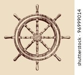 ship steering wheel vintage vector illustration - stock vector