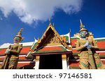 thai authentic architecture in... | Shutterstock . vector #97146581