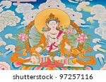 chinese style painting art on... | Shutterstock . vector #97257116