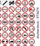 traffic signs   prohibit and... | Shutterstock .eps vector #973674