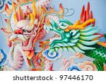 chinese dragon statue on the... | Shutterstock . vector #97446170