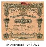 russian tsarist bond at 100...   Shutterstock . vector #9746431