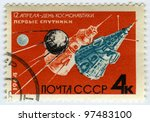 ussr   circa 1964   a postage... | Shutterstock . vector #97483100