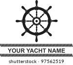 ship wheel banner | Shutterstock .eps vector #97562519