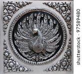 Frame Engraving Silver Lacquer...