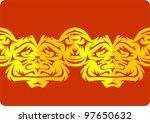 border ornamental paper cut... | Shutterstock .eps vector #97650632