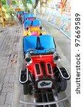 Amusement Park Car Retro