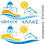 greece - aegean sea