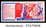 ussr   circa 1976  a stamp... | Shutterstock . vector #97679858