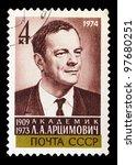 ussr   circa 1974  a stamp... | Shutterstock . vector #97680251