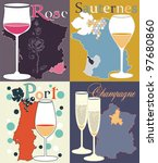 decorative vector set with four ... | Shutterstock .eps vector #97680860