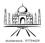 Taj Mahal Vector Illustration ...