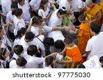 bangkok   thailand   march 17 ...   Shutterstock . vector #97775030