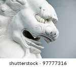 Chinese Lion Statue Close Up