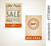 Old vector retro vintage grunge cards for sale - orange version - stock vector