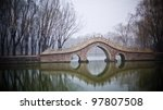 Arch Bridge In Winter