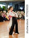 minsk belarus  march 4  an... | Shutterstock . vector #97923323