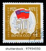 ussr   circa 1971  a stamp... | Shutterstock . vector #97954550