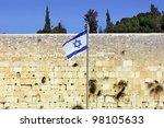 Israeli Flag At The Western...