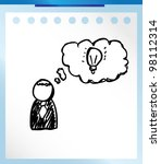 lamp idea success vector...   Shutterstock .eps vector #98112314