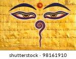 Buddha Eyes On Stupa Of The...