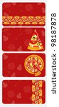 pizza menu template. raster... | Shutterstock . vector #98187878