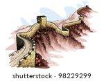 vector illustration of the... | Shutterstock .eps vector #98229299