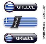Greece Flag Banners  Icons...