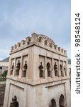Small photo of Almoravid Koubba or Kiosko located near the Marrakech Museum, Morocco