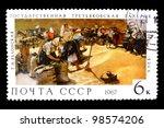 ussr   circa 1967  a stamp... | Shutterstock . vector #98574206