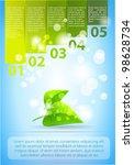 design ecology template... | Shutterstock .eps vector #98628734