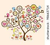 Love tree - stock photo