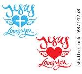 Jesus Loves You Religion Heart...