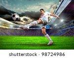 football player on field of...   Shutterstock . vector #98724986