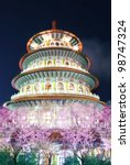 traditional chinese temple with ...   Shutterstock . vector #98747324