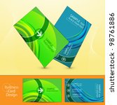 vector business card set | Shutterstock .eps vector #98761886