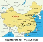 people's republic of china  ... | Shutterstock .eps vector #98865608