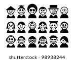 Set of avatar people icons. - stock vector